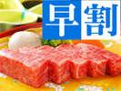 全国屈指の高級ブランド牛『米沢牛ステーキ』そのとろけるような食感たるや美味しさの極み。