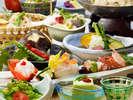 料理長が厳選した地元の旬の食材を使った和会席(イメージ)