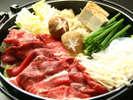 贅沢に熊野牛すき焼きをご堪能ください!