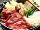 熊野牛 すき焼き