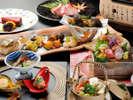 【季節を愉しむ懐石料理】地場のものと旬のものを贅沢にご用意致します(一例)