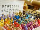 ◆機織り体験◆お好きな色を選んで皆様だけのオリジナル作品を作ろう☆ランチョンマットサイズが作れます!