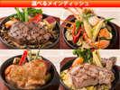 【ガーデンレストラン ホルト】選べるメインディッシュ(※写真はイメージです)
