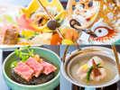 冬の量控え目会席一例:前菜【吹きよせ】、鳥取牛ロース溶岩石焼、椀替り【新かぶら霙仕立】