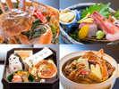 カニづくしお献立一例:浜茹で松葉蟹、造り、前菜、蟹すき鍋