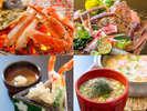 カニづくしお献立一例:焼蟹炭火焼、鉢盛活松葉蟹あらい造り、蟹天婦羅、蟹雑炊