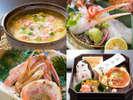 厳選活ガニ会席お献立一例:蟹雑炊、活松葉蟹あらい造り、蟹すき鍋、前菜