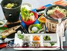 ◆ビジネス・ショート・朝食付き