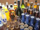 宴会は嬉しい2時間の「飲み放題」!楽しいひと時をお過ごしください(写真はイメージ),