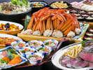 【夕食ブッフェ】季節の旬の味覚とボイル蟹・ローストビーフ・郷土料理など全40種。