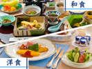 ご朝食のルームサービスイメージ(和食又は洋食のセットメニュー)に変更可能な朝食。