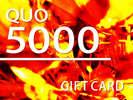 ■QUOカード5000円付■