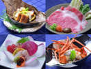 <特選会席一例>宮崎で育まれた四季折々の食材...匠の技でより一層味わいを引き立たせます