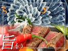 活き〆とらふぐと県産和牛のお料理はボリューム志向の方にオススメ!!