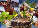 ■三種の美味饗宴■『伊勢海老お造り』×『あわび踊り焼き』×四季折々の『旬の魚貝』!