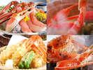カニ刺し、焼きガニ、カニ天ぷら、カニチリ鍋など充実のカニコース[一例]