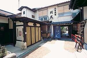 京町屋風の佇まいが温かい宿