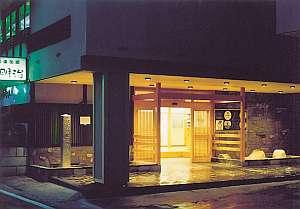 旅館 明治の外観