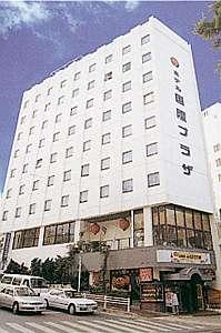 ホテル国際プラザの外観