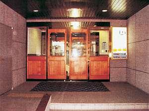 Hotel 1-2-3 Fukuyama