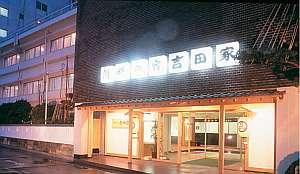 佐渡加茂湖温泉湯元湖畔の宿吉田家