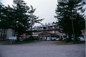 湯の丸高原ホテル