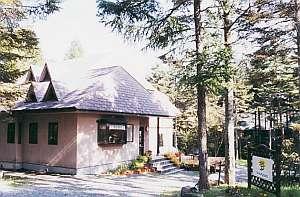 森の小さなゲストハウス バーク清里