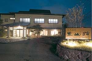 神丘温泉 豊山荘の外観