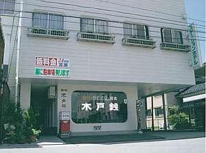 酒田ステーションホテルの外観