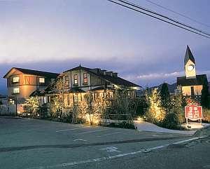 伊香保温泉 洋風旅館ぴのん時計台が目印です。敷地内に駐車場あります。