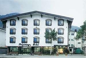 志賀の湯ホテルの外観