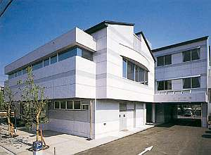 岡山県青年館