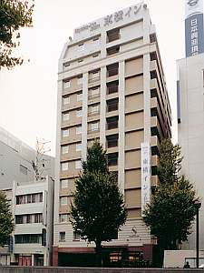 東横イン熊本交通センター前の外観
