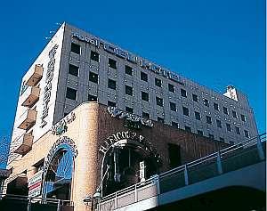 上尾東武ホテル
