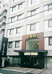 川崎リバーホテルの写真その2