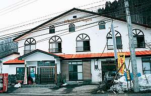 山の宿 奈倉の外観