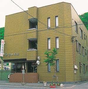 丸ス 鈴木旅館の外観