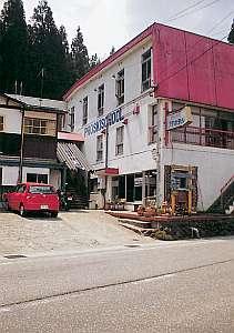 プチホテル
