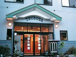坪田旅館の外観