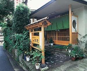 【本館】家庭的な雰囲気に常連さんも多い宿
