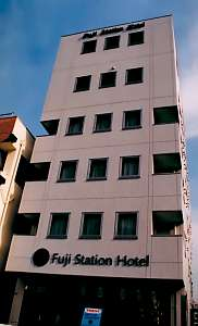 富士ステーションホテルの外観
