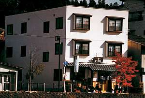 飛騨高山温泉 朝市の宿 お宿いぐちの外観