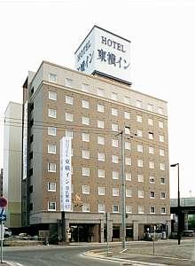 東横インとかち・帯広駅前 の外観