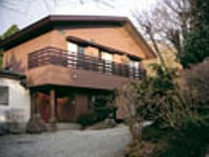 箱根 六花荘の外観