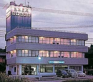 ビジネスホテル和倉の外観