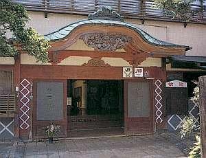 伊豆屋旅館の外観