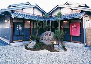 岩滝温泉ホテル喜楽家の外観