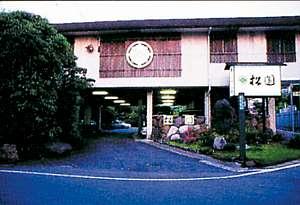 庭を囲んだ懐かしさを感じる日本旅館でなごみの空間を!