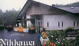湖畔の宿ペンション NIKKAWAの外観