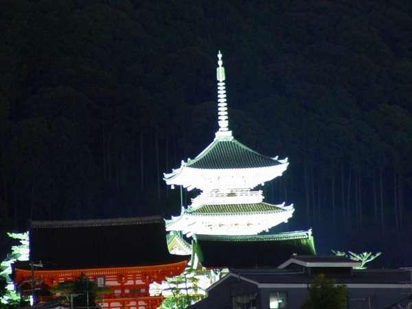 京都パワースポットを巡る旅☆市バス1日乗車券プレゼント☆1泊朝食つきプラン